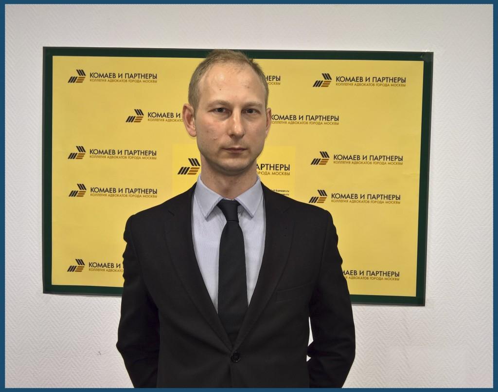 Адвокат Котельников Андрей Валентинович