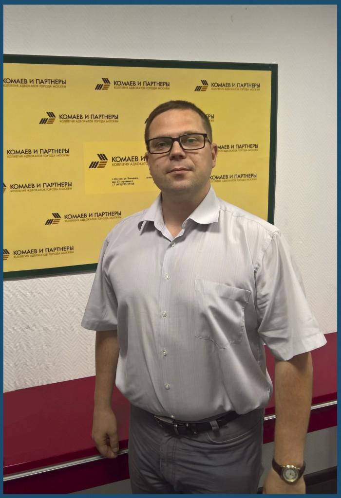 Адвокат Сорокин Сергей Геннадиевич